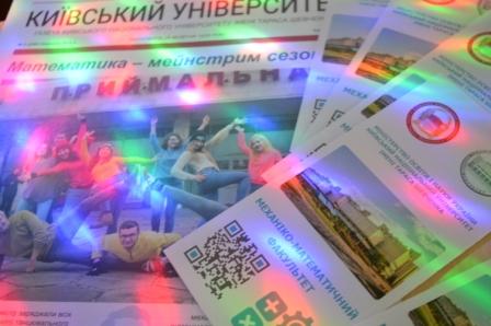 Всеукраїнська олімпіада з математики та День відкритих дверей факультету.