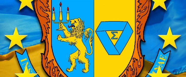 Вітаємо переможців Всеукраїнської студентської олімпіади з математики