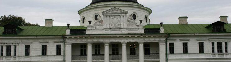 Екскурсія до державного заповідника «Качанівка» та дендропарку «Тростянець»