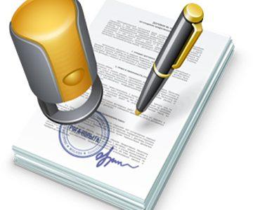 Список документів для вступу