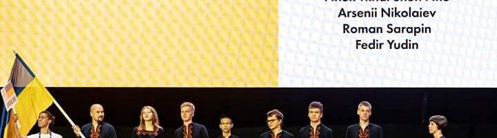Механіко-математичний факультет вітає команду України