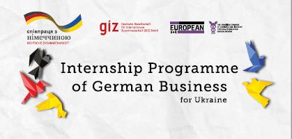 Стипендіальна програма німецької економіки для України оголошує набір студентів для проходження практики у Німеччині на 2020рік