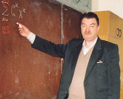 Ушаков Рудольф Петрович
