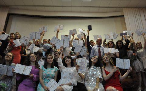 Нещодавно механіко-математичний факультет вітав своїх випускників – бакалаврів.