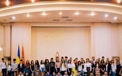 Запрошення на офіційне свято посвяти у студенти.