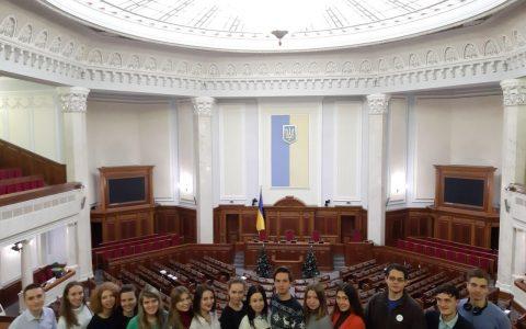 Мех-мат у парламенті!