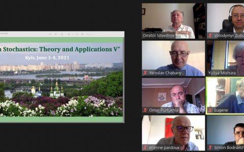 Міжнародна наукова конференція  «Сучасна стохастика: теорія та застосування. V»