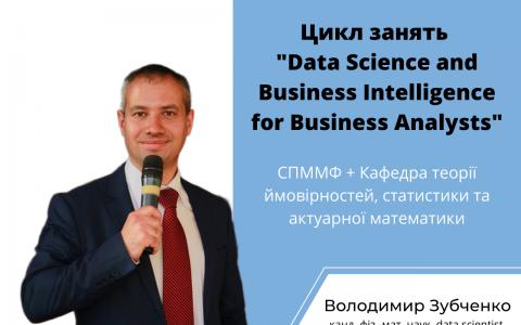 "Оголошуємо реєстрацію на навчальний курс ""Data Science and Business Intelligence for Business Analysts""! 😍"
